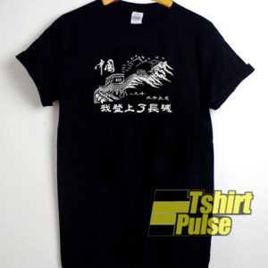 I Climbed The Great Wall Of China t-shirt for men and women tshirt