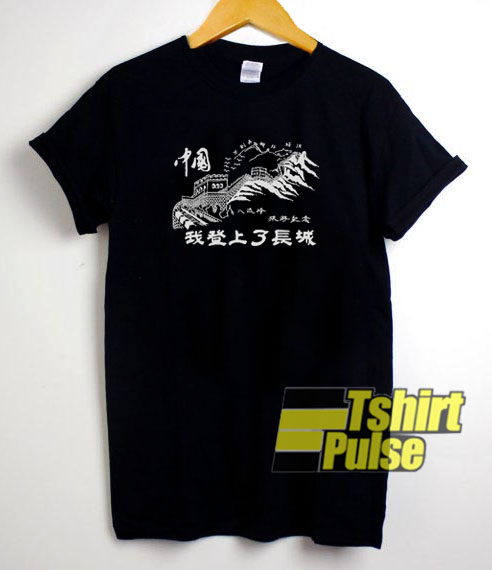 c1204bf7 I Climbed The Great Wall Of China t-shirt for men and women tshirt