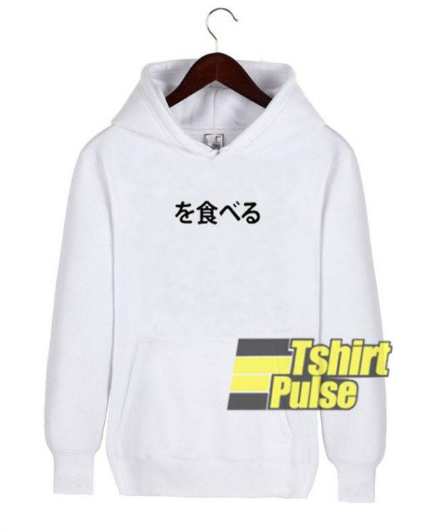 Japanese Style hooded sweatshirt clothing unisex hoodie