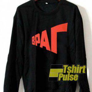 BPAR Gosha Black sweatshirt