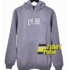 Chinese Symbols hooded sweatshirt clothing unisex