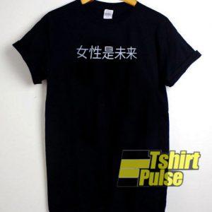Japanese Letter t-shirt for men and women tshirt