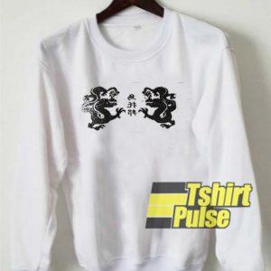 Chinese Dragon Lettuce sweatshirt