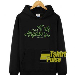 Ahgase Est 2014 hooded sweatshirt clothing unisex hoodie