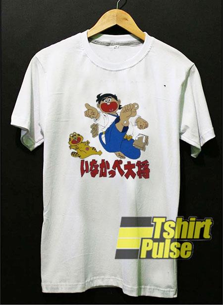 Innakape Taishò Cartoon Judo t-shirt for men and women tshirt