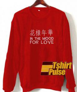 In The Mood For Love sweatshirt