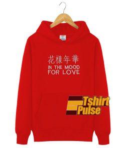 In The Mood For Love hooded sweatshirt clothing unisex hoodie