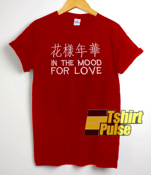 In The Mood For Love t shirt for men and women tshirt