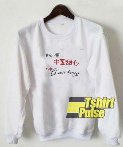 Pure Chinese Honey sweatshirt
