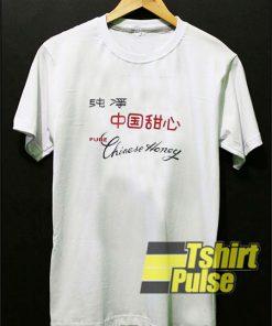 Pure Chinese Honey t-shirt for men and women tshirt