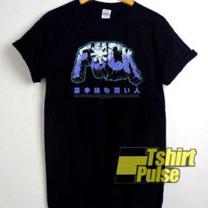 Fuck Streetwear t-shirt for men and women tshirt