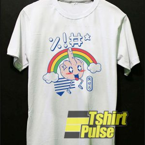 Fucking Rainbow Japanese t-shirt for men and women tshirt