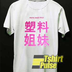 Fuck And Shit Japanese t-shirt for men and women tshirt
