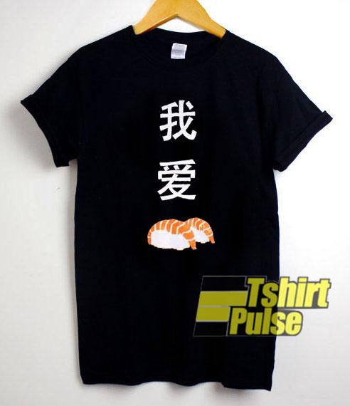 Sushi Japanese Graphic shirt