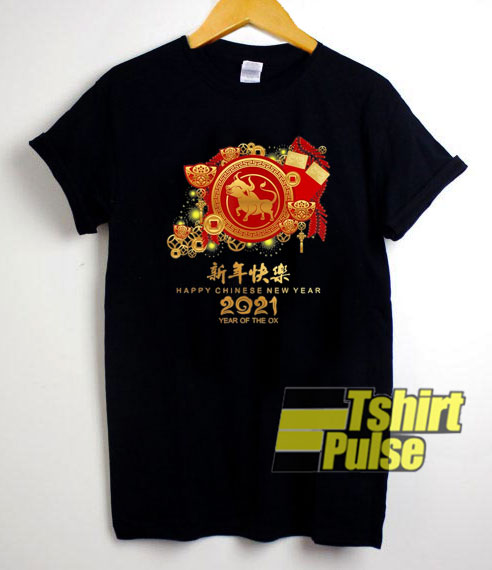 Chinese New Year 2021 shirt