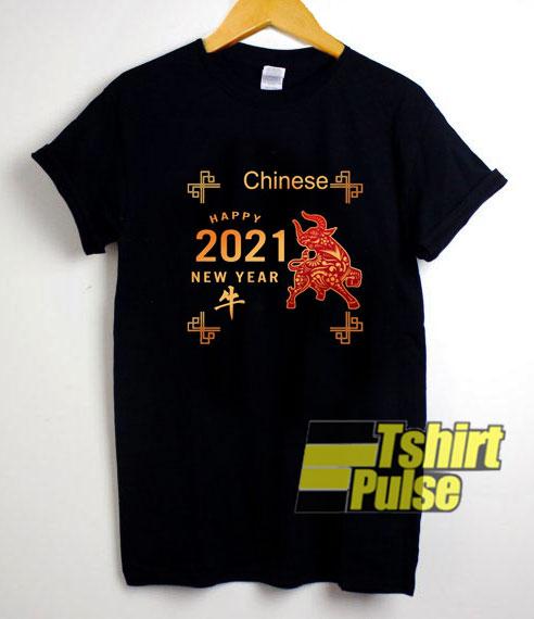 Happy Chinese New Year shirt