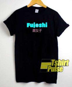 Kawaii Fujoshi Font shirt