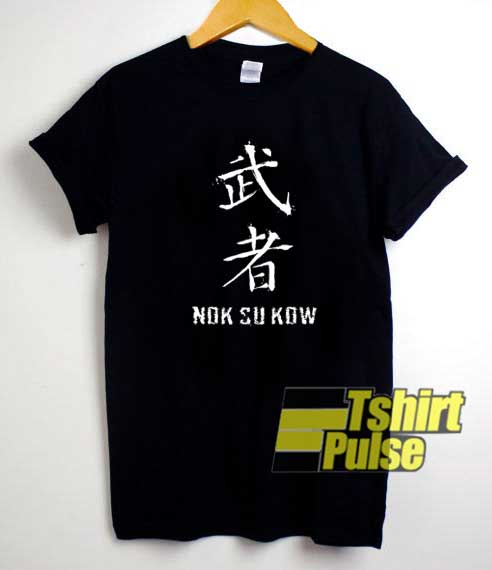 Nok Su Kow Japanese shirt